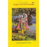 Gopis Love Sri Krishna Book