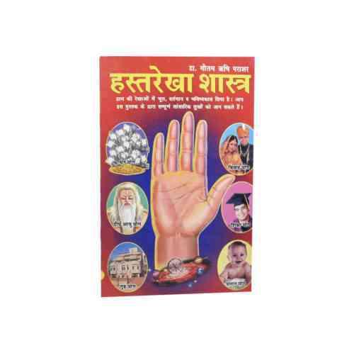 Hastrekha Shastra Book