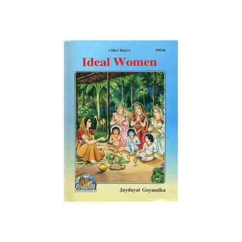 Ideal Women Book