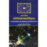 Jyotishshastrasyetihas Book