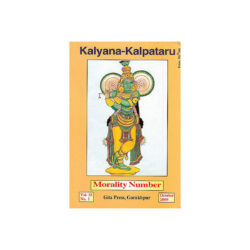 Kalyana Kalpataru Morality Number Book