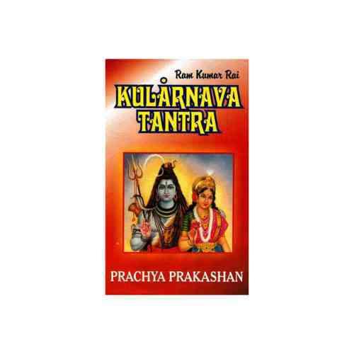 Kularnava Tantram Book