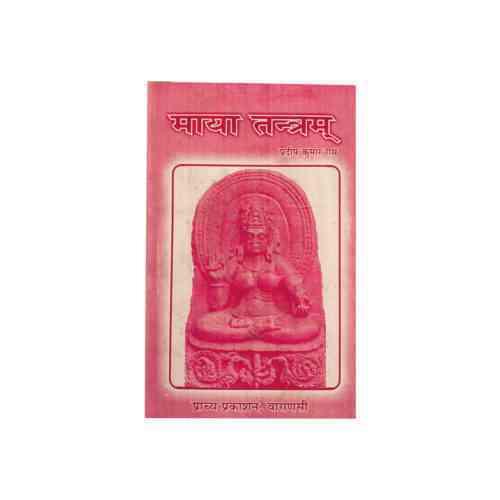 Maya Tantram Book