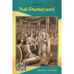 Nal-Damayanti Book