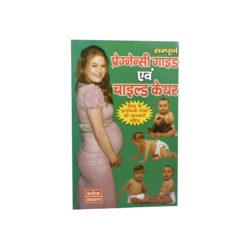 Pregnancy Guide Book