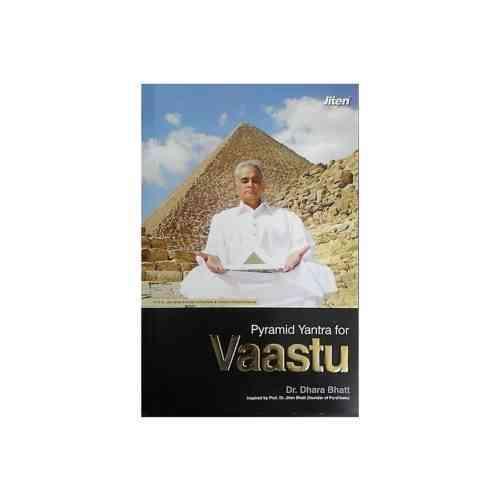 Vaastu Pyramid Book
