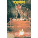 Rahasya Book