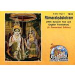 Ramarakhsastotram Book