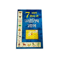 Saat Din Mein Jyotish Gyan Book