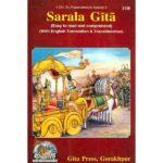 Sarala Gita Book