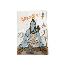 Shivsanhita Book