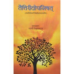 Taitiriyopnishat Book