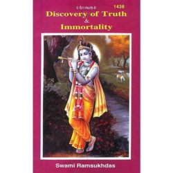 Truth-Immortality Book