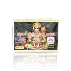 Hanuman Chola Puja Kit