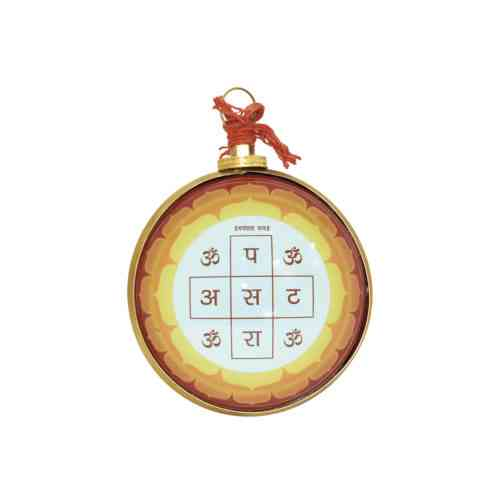 Dhan Data Hanging Yantra