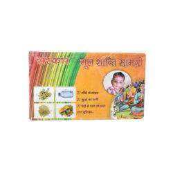 Mool Shanti Puja Kit