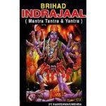 Brihad Indrajaal Book
