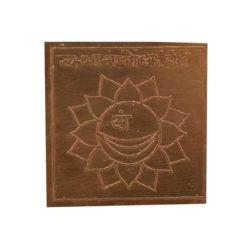 Rambha Apsara Yantra