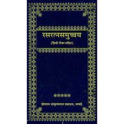Rasratnsmucchya Book