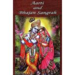 Aarti Bhajan Sangraha Book