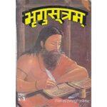 Bhrigu Sutram Book