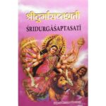 Durga Saptshati Book