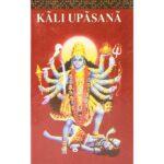 Kali Upasana Book