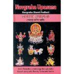Navgarha Upasana Book