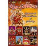 Nine Goddesses Book