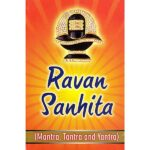 Ravan Sanhita English Book