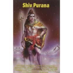 Shiv Purana Book