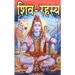 Shiv Rahasya Book