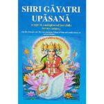 Shri Gayatri Upasana Book