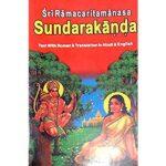 Sundarakanda Book