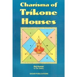 Trikone Houses Book