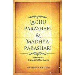 Laghu Aur Madhya Parashari Book