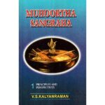 Muhoortha Sangraha Book