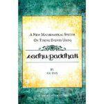 Sadhu Paddhati Book
