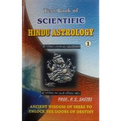 Scientific Hindu Astrology Book