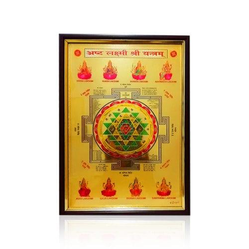 Ashtalaxmi Shri Yantra