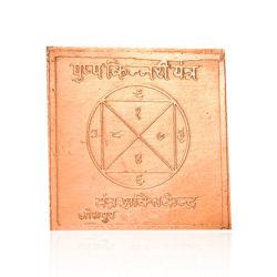 Siddh Pushp Kinnari Apsara Yantra