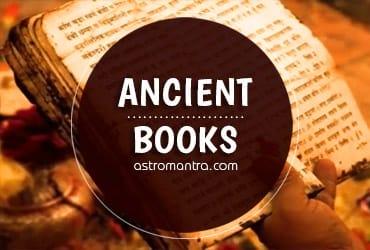 Ancient Books/दुर्लभ पुस्तकें