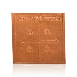 Apara Shakti Mahayantra