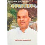 Shri Gurudev Book